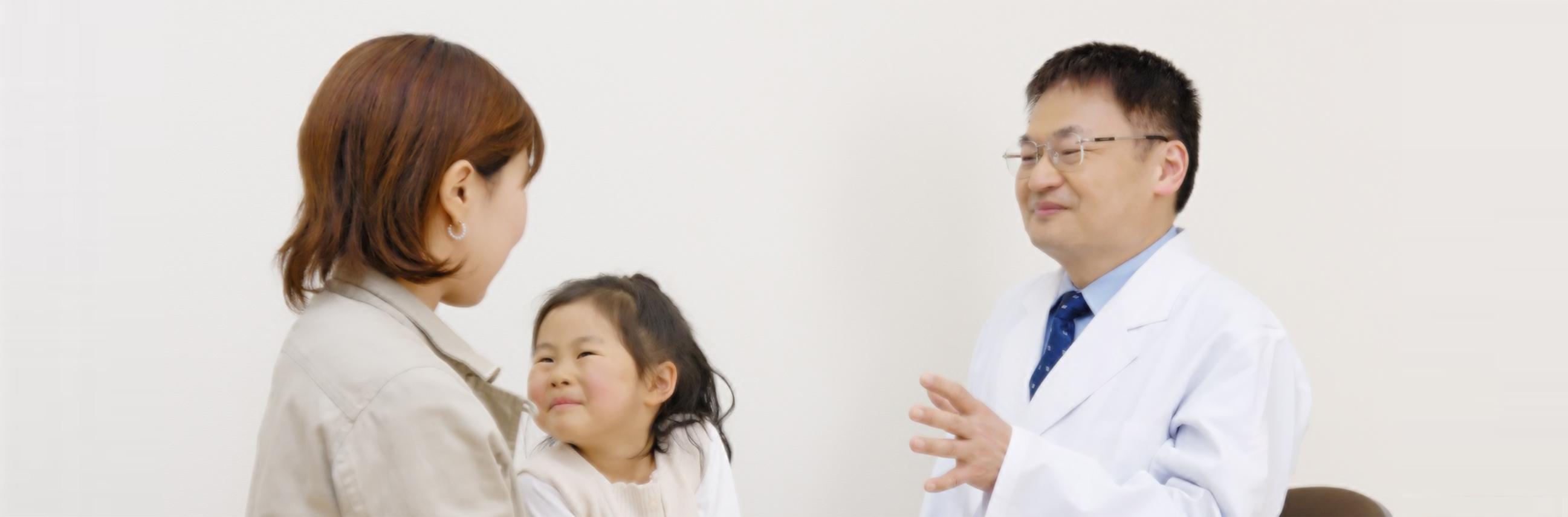 小児眼科 | ヤマネ眼科 - 堺市西区の眼科
